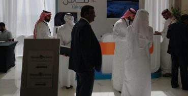 Source Corp @ Mena Ppp: Anchoring Solid Partnership In Dubai